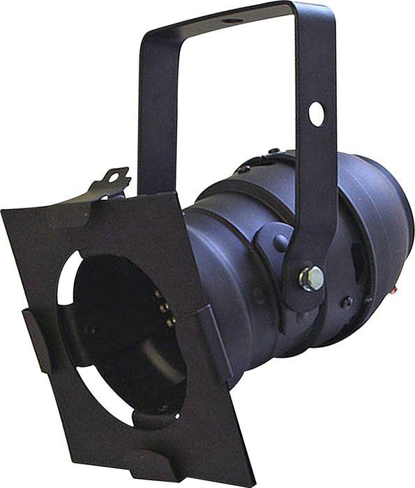 OmniSistem LED PAR36 Light