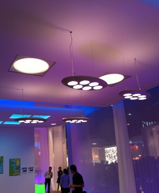 LED lighting fixtures What are the advantages compared to the traditional