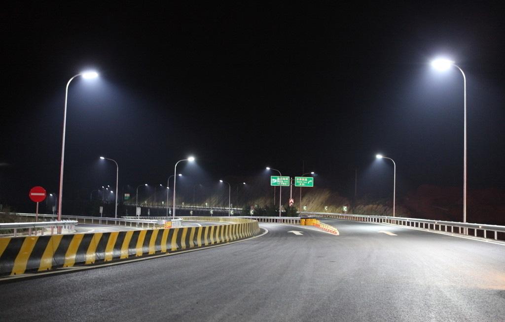 City Lights Energy Saving Technology