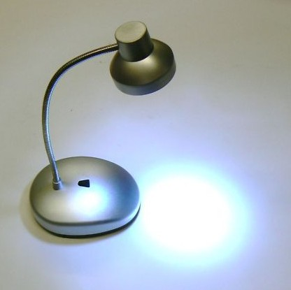 LED MINI TABLE LAMP 14 Bright LED Bulbs – LED Lighting Blog
