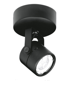 6W Surface Mounted LED Spotlight