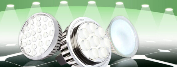 LED lighting come to the high-efficiency