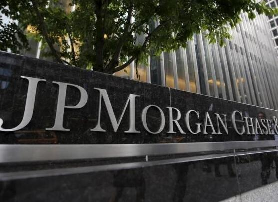 GE installed LED lighting in five thousand JPMorgan outlets