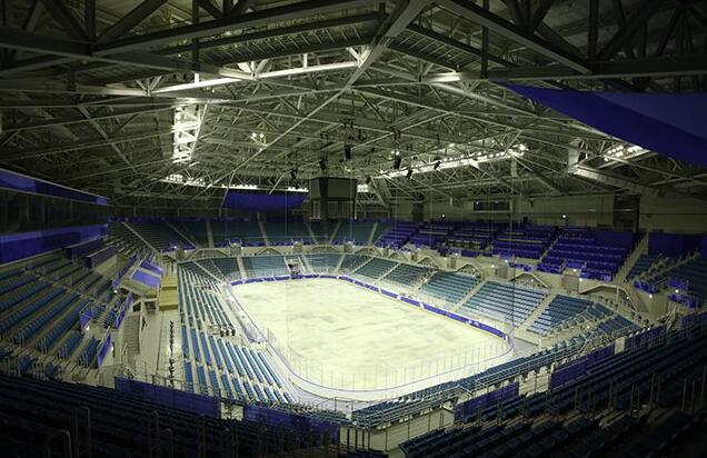 Philips lighting lit four South Korea's winter sports stadium