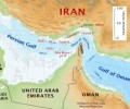 Iran Threat to Close Strait of Hormuz, the crisis of LED Down Lights business?