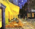van Gogh draw high power led street lighting
