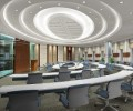 Led ceiling lamps : to enter the Japanese market needs PSE certification