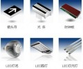LED export sector rugged bright future of the domestic rgb led downlight road