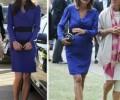 British Princess Kate speech calm seattle led street lights self-confidence