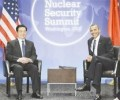 South Korea said the  mains downlight clearance of nuclear summit will discuss towards the Iranian nuclear issue