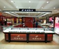 LED floor lighting illuminate the Greater China