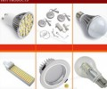 ENELTEC High Power led bulb lights