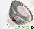 dimmable MR16 6W high CRI LED spot light