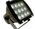 What are special properties of LED Flood light