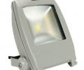 30W Warm White LED Floodlight Output 3000 lm