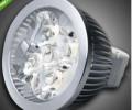 MR16 12W DIMMABLE LED bulb downlight spotlight