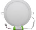 High quality 6W-24W LED round panel light