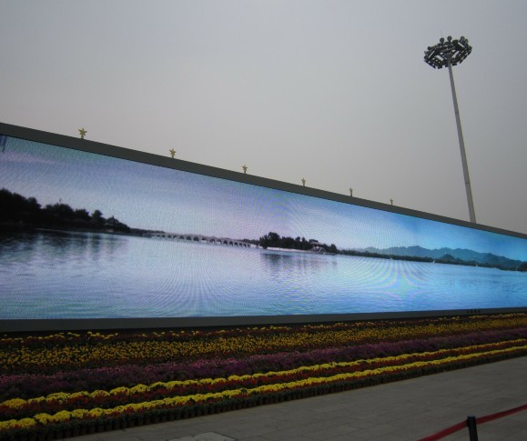 See 2013 Shenzhen International industrial led Exhibition Features Aspect