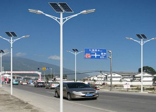 8m Pole Bridgelux 42w Solar Led Street Light
