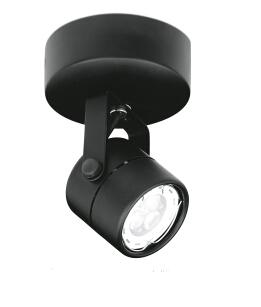 6W Surface Mounted LED Spotlight
