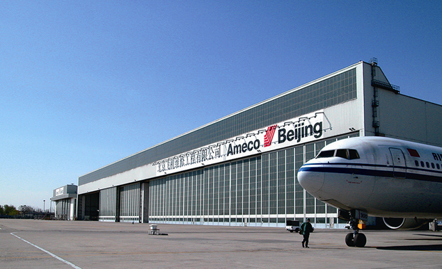 Ameco hangar takes the lead in adopting LED lighting in China