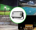 Waterproof Outdoor Garden Security 50W 48 LED Flood Light