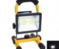 Rechargeable 30W COB LED Flood Light