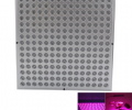 45W 2400LM Indoor Garden Plant LED Grow Light