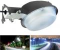 75W Outdoor Waterproof LED Street Lamp