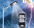 Radar Sensor Outdoor Solar led street light