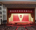 Seven enterprises in Ningbo won the Municipal Science and Technology Progress Award