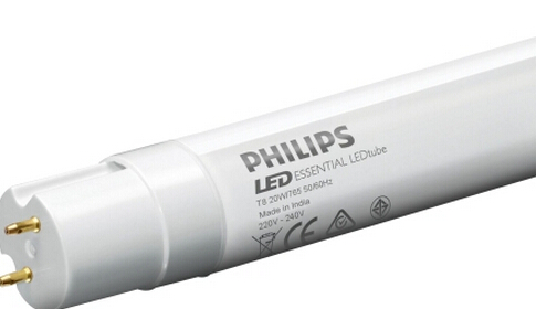 Philips Introduced A Cost Effective LED Lamp