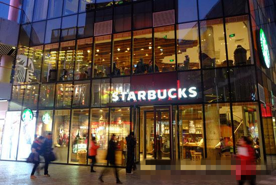 Starbucks Beijing Store Lighting Design Eneltec Group
