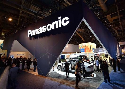 Panasonic maybe will close the LED lighting factory in Indonesia & Panasonic maybe will close the LED lighting factory in Indonesia ... azcodes.com