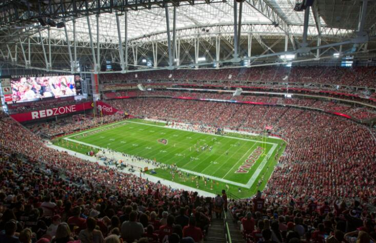 US Super Bowl venue for the first time enabled LED lighting