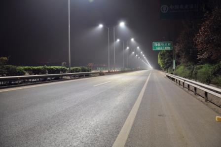 Three sections at Chongqing will replace the LED street lights