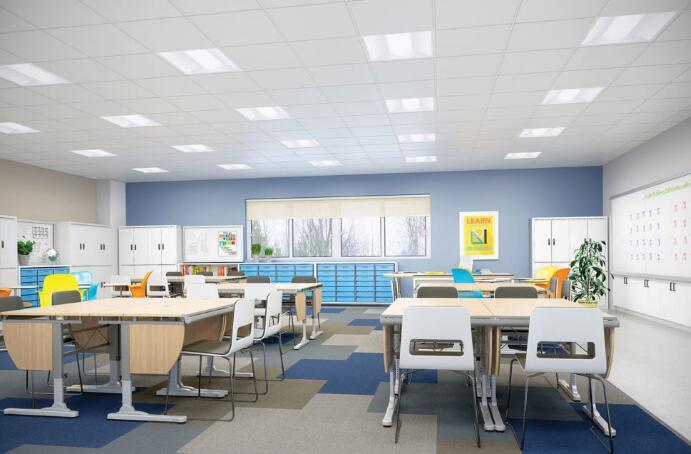 Led Intelligent Lighting System Changes