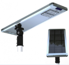 Angle Adjustable all in one Solar LED Street Lights
