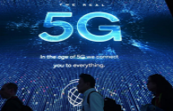5G layout smart street light business opportunities