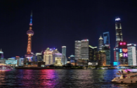 A panoramic map of China's LED industry in 2021