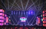 China LED Stage Light 337 investigation won the case