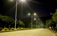"""China Lighting Network jointly released the """"White LED General Lighting Application Technology Analysis White Paper"""""""