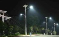 ENELTEC Outdoor Lighting Application Solution
