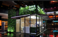 Hangzhou promotes LED green lighting source