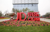 Jingdong plant factory officially put into operation