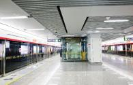 LED lighting has obvious advantages in Metro Lighting