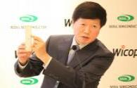 Seoul Semiconductor filed an LED patent infringement warning