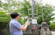 South Korea will launch 'smart pole' street lighting system