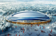 """The """"Ice Ribbon"""" of the National Speed Skating Hall, the iconic venue of the Beijing Winter Olympics, lights up"""