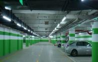 The basic standards for LED fluorescent light